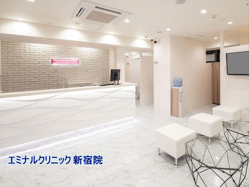 エミナルクリニック 新宿院 の詳細情報や施術プラン・料金