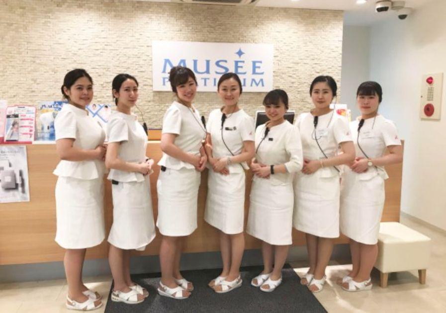東京都のミュゼ池袋南口アネックス店の紹介 人気の美容脱毛 料金