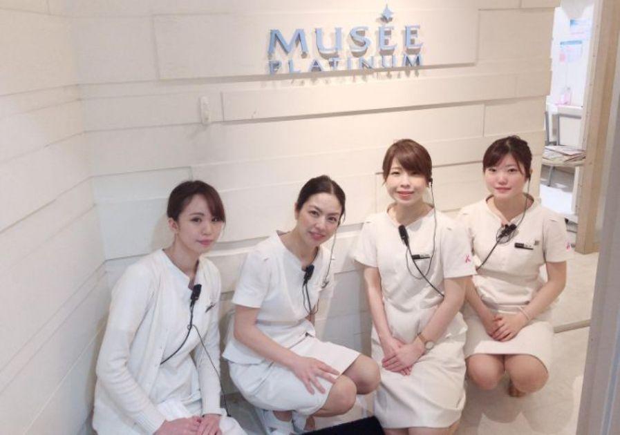 東京都のミュゼ錦糸町店の紹介 人気の美容脱毛の料金等