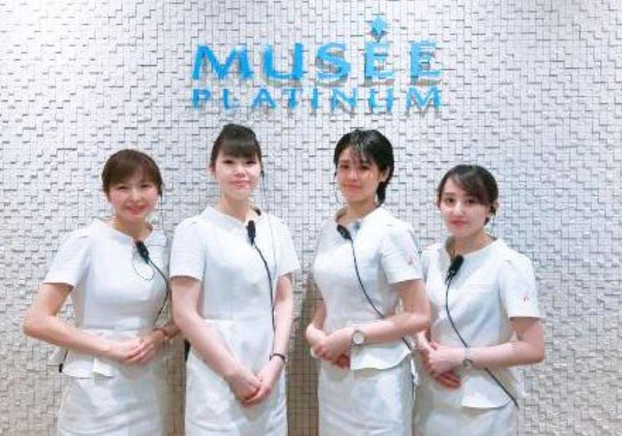 東京都のミュゼ錦糸町駅前店の紹介 人気の美容脱毛の料金等