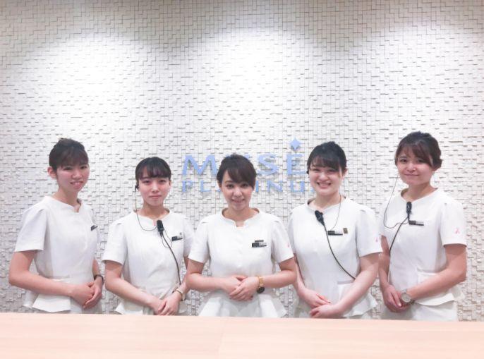 東京都のミュゼ高田馬場店の紹介 人気の美容脱毛の料金等