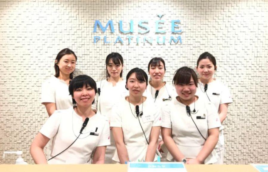 東京都のミュゼ新宿南口店の紹介 人気の美容脱毛の料金等