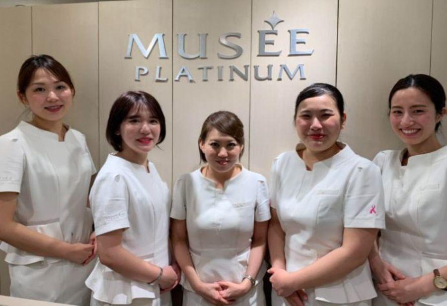 東京都のミュゼ渋谷店の紹介 人気の美容脱毛の料金等