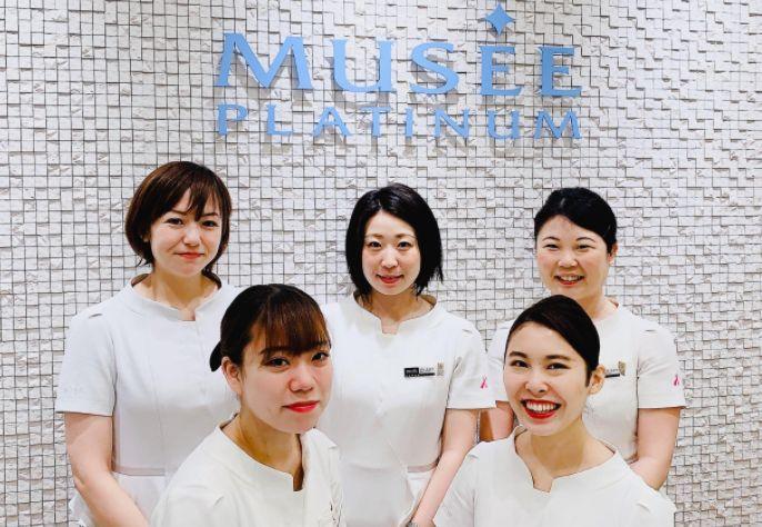 東京都のミュゼアトレ大森店の紹介 人気の美容脱毛の料金等
