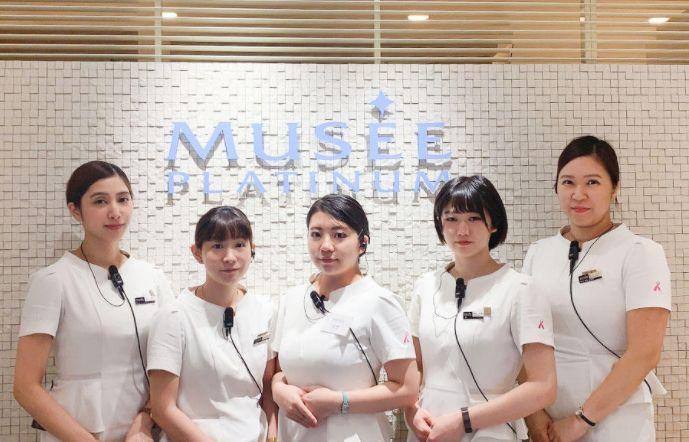 東京都のミュゼ恵比寿店の紹介 人気の美容脱毛の料金等