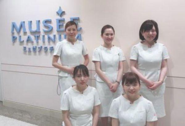 東京都のミュゼ八王子オクトーレ店の紹介 人気の美容脱毛の料金等
