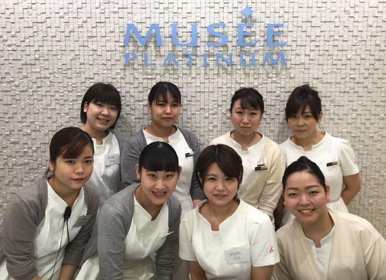 東京都のミュゼレミィ町田店の紹介 人気の美容脱毛の料金等