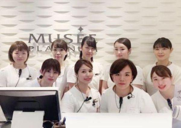 東京都のミュゼ町田東急ツインズ店の紹介 人気の美容脱毛の料金等