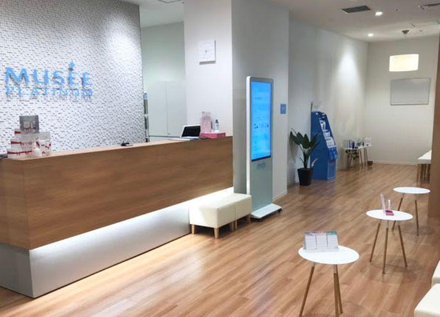 神奈川県のミュゼグラン川崎ゼロゲート店の紹介 人気の美容脱毛