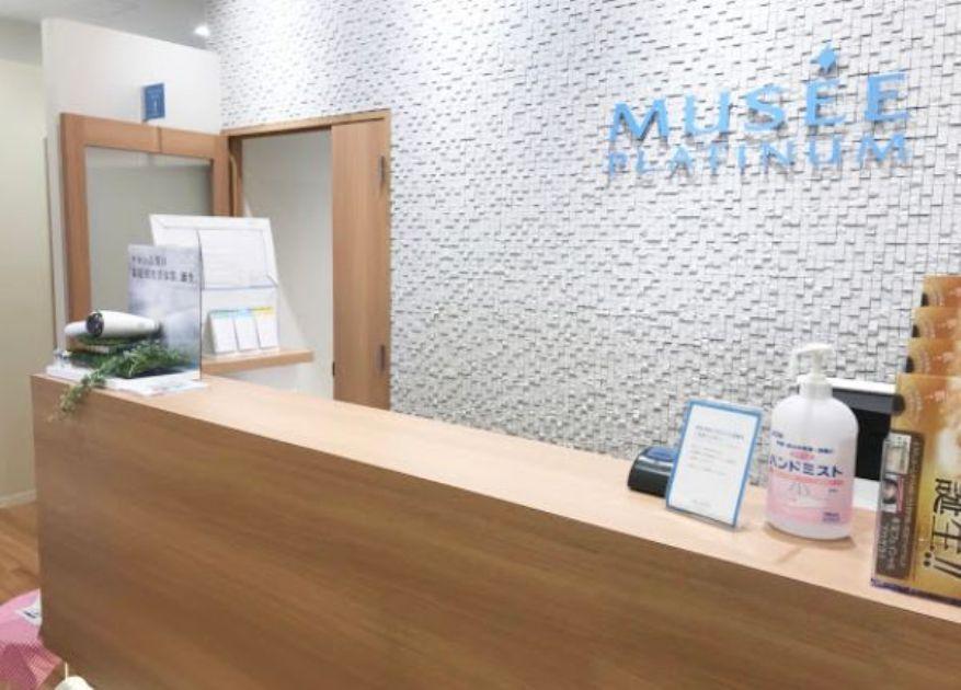 神奈川県のミュゼ海老名ビナウォーク店の紹介 人気美容脱毛料金