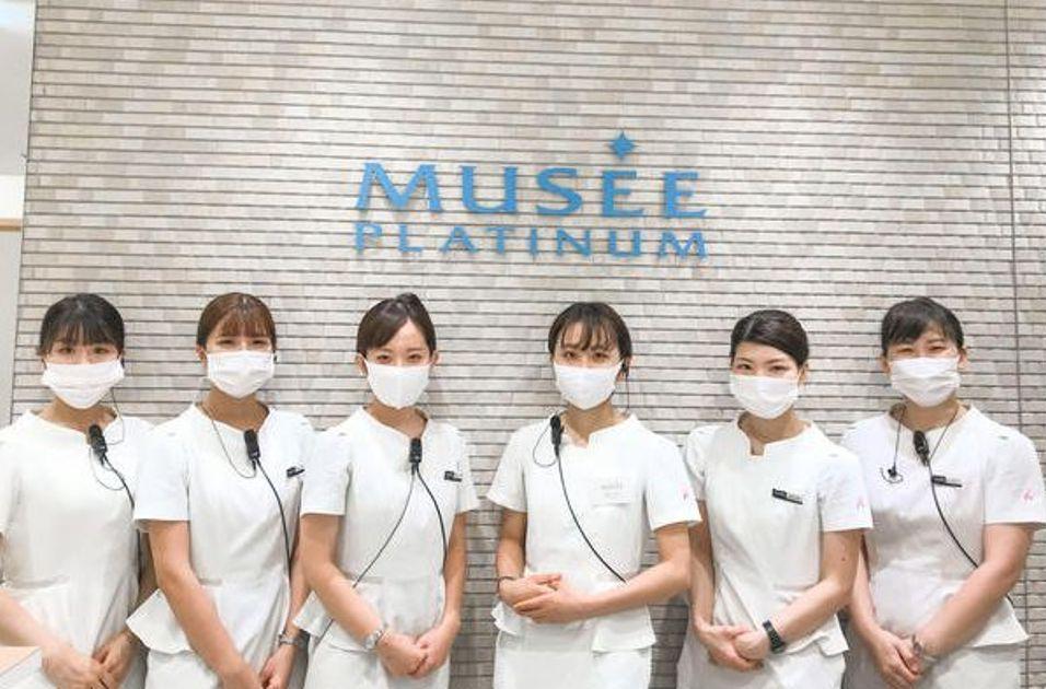 愛知県のミュゼ名鉄百貨店一宮店の紹介 人気の美容脱毛の料金等
