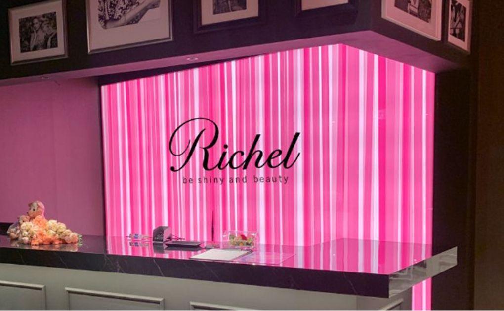 池袋で脱毛するならリシェル池袋店が人気!店舗情報やアクセス