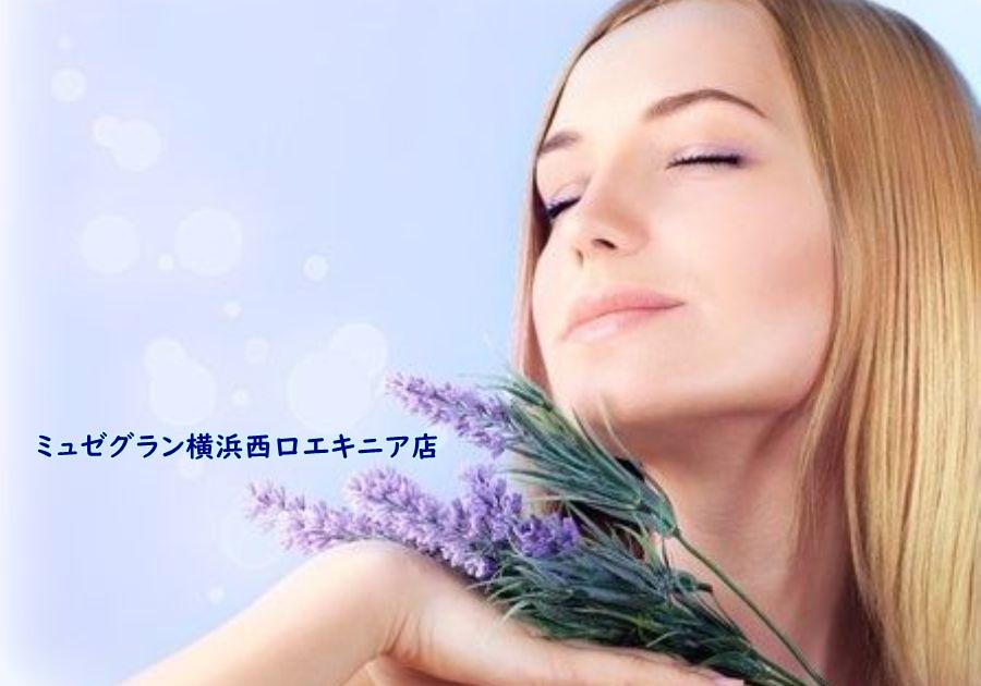 神奈川県のミュゼグラン横浜西口エキニア店の紹介 人気美容脱毛